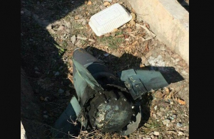 Катастрофа самолета, PS752, Иран, боинг, ракета, головка, контейнер, кадры, фото
