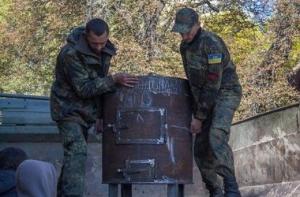 Буржуйки, армия, Украина, АТО, печки, зима