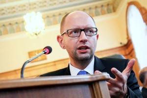 украина, арсений яценюк, реформы, мвф, владимир путин