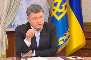 новости Украины, новости Крыма, новости Донбасса, евроинтеграция, Евросоюз