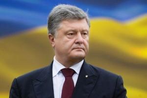 Украина, политика, общество, Порошенко, безвиз, ЕС, 300 000 граждан по безвизу в Европу