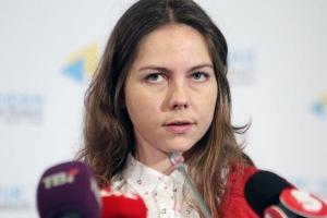 """надежда савченко, вера савченко, отчет, правозащитная организация """"Amnesty International"""""""