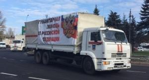 гуманитарная помощь, днр, донбасс. восток украины, общество, россия, днр, лнр