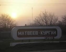 Юго-восток Украины, Луганская область, происшествия, АТО, Донбасс