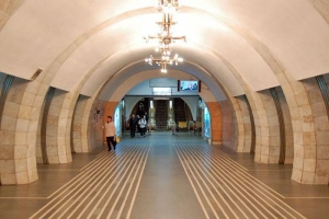 метро, киев, происшествие