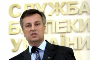 украина, сбу, петр порошенко, валентин наливайченко, сокращение штата