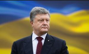 Украина, Россия, Стокгольмский арбитраж, газ, Газпром, Нафтогаз, политика, экономика, общество, Порошенко