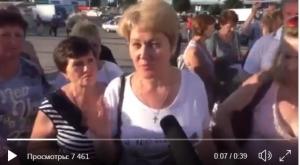 пенсионный возраст, повышение, россияне, пенсионеры, ульяновск, обращение, президент россии