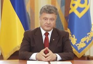 Путин, пресс-конференция Путина, Порошенко, Саакашвили, Цеголко