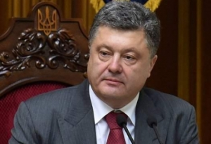 ляшко, порошенко, коалиция, военное положение, украина