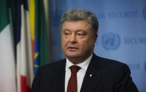 новости, Порошенко, Крым, Украина, деоккупация, резолюция, ООН, крымские татары, статус, президент, политика