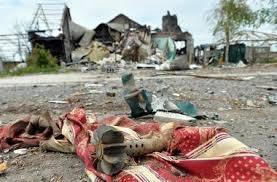 АТО, Юго-восток Украины, происшествия