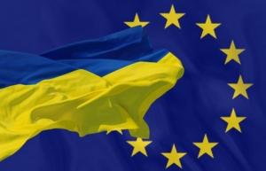 украина, ассоциаация с ЕС, Нидерланды, Совет Европы