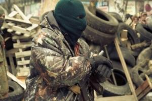 новости, Донбасс, ДНР, Донецк, боевик, дезертир, сбежал, розыск, соцсети, происшествие