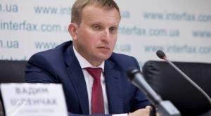 Костюк, Укргаздобыча, председатель, задержан, Киев, СБУ, прокуратура,