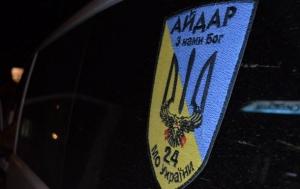 батальон айдар, мельничук, минобороны украины, всу, киев