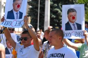 порошенко, украина, отставка, днепропетровск, митинг