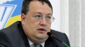 украина, антон геращенко, владимир путин