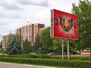 приднестровье, посольство, румыния, молдова, украина, россия, взрыв, теракт