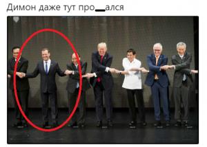 Владимир Путин, Новости России, Политика, Дональд Трамп, Курьезы, Реакция соцсетей