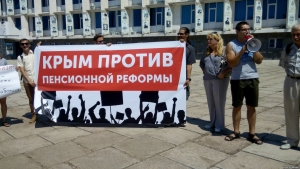 крым, аннексия, путин, россия, пенсионная реформа, бандеровцы
