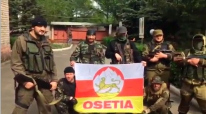 новости украины, новости донецка, батальон восток, юго-восток украины