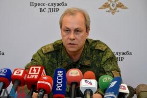 Басурин, АТО, восток Украины, политика, ВСУ, плен, ДНР, Пески