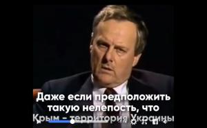 Крым после аннексии, ОБСЕ, Новости России, Политика, Общество, Скандал