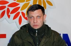 Украина, СБУ, ГПУ, Донецк, Луганск, Захарченко, терроризм, политика, общество