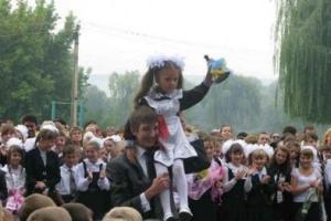 Донецк, ДНР, юго-восток Украины, новости Донбасса, начало учебного года в Донбассе, АТО