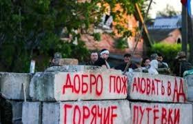 терроризм, луганск, лнр, взрыв, происшествия, фото, донбасс, новости украины