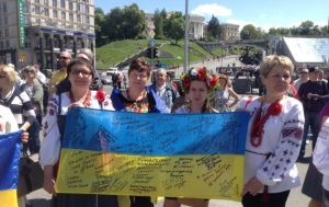 Савченко, новости Украины, Евросоюз, Киев