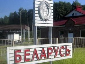 Украина, Беларусь, Россия, торговые войны