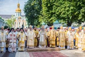 Украина, Церковь, Евстратий, Патриарх, Руководитель, Филарет.