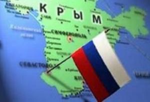 Французское издательство, аннексированный Крым, посол Украины, франция, россия