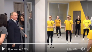 путин видео выступление скандал социальные сети