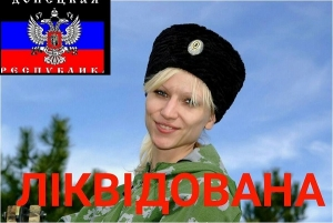 """Террористическая организация """"ДНР"""" , ЛНР, АТО, Политика, Общество"""