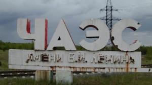 украина, культура, ленин, тоталитаризм, коммунизм, чернобыль