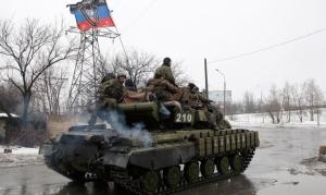 ДНР, ЛНР, армия Украины, ВСУ, Дебальцево, Горловка, Авдеевка, Донбасс, восток Украины