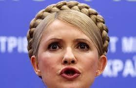 тимошенко, путин, минск, договоренности, оружие, война, украина, запад, сша