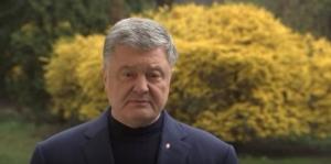 Петр Порошенко, президент Украины, политика, новости, Владимир Зеленский, Париж, выборы, дебаты