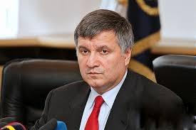 Аваков, МВД, украина, семеновка, ато, победа, донбасс
