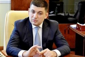 гройсман, спикер, коалиция, верховная рада, блок петра порошенко