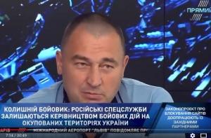 украина, война на донбассе, оос, всу, днр, бакланов, кресты, скандал