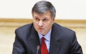 закарпатье, политика, мвд украины, аваков, правый сектор