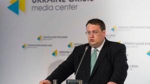 Геращенко, реформа МВД, ГАИ, Згуладзе, коррупция, Украина