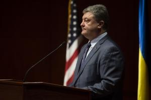 Украина, политика, США, Порошенко, Россия, Донбасс
