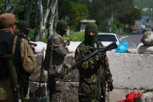 новости донецка, новости украины, ситуация в украине, юго-восток украины, ато