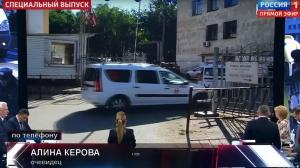 новости, Россия, Керчь, теракт, Россия-1, 60 минут, прямой эфир, Алина Керова, погибшая девушка, свидетель расстрелов, скандал, видео, кадры