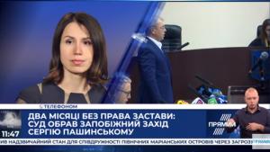 Сергей Пашинский, Виктор Янукович, Андрей Портнов, Татьяна Чорновл